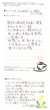熊本県の県北部玉名市で薬草カフェをやっています。