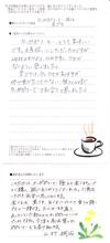 タンポポコーヒー、とても美味しいです