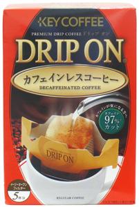 ドリップオン【KEY COFFEE】