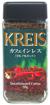 カフェインレスコーヒー【クライス】