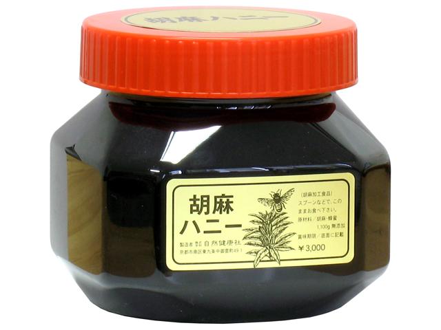 ごまハニー・黒徳用1100g